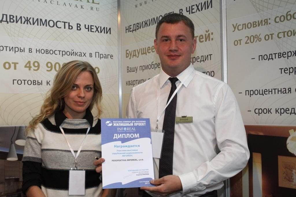 Дмитрий Перменов и Анастасия Дитлова