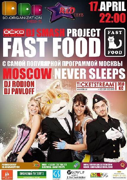 Концерт группы Fast Food