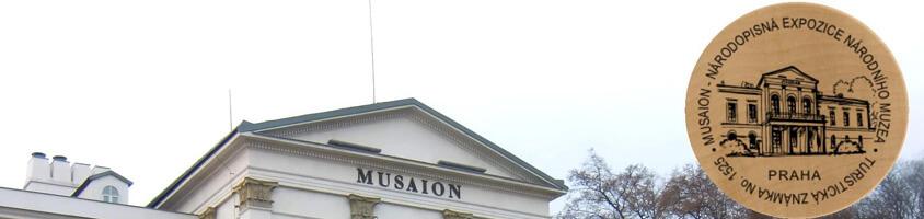 Этнографический музей в Праге