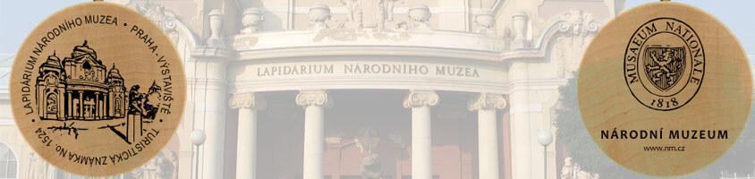 Лапидарий Национального музея в Праге