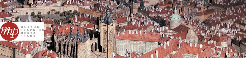 Музей города Праги