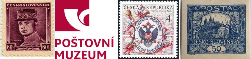 Музей почтовой марки в Праге
