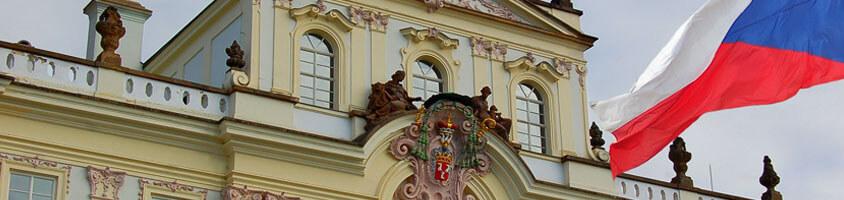 Дворец Штернберга в Праге