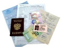 Общий список лицензий для фирмы в Чехии