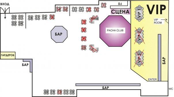 Вид помещения в клубе PACHA