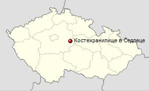 Костехранилище в Седлеце, карта