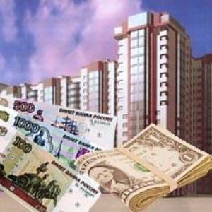 Нецелевая ипотека в Чехии
