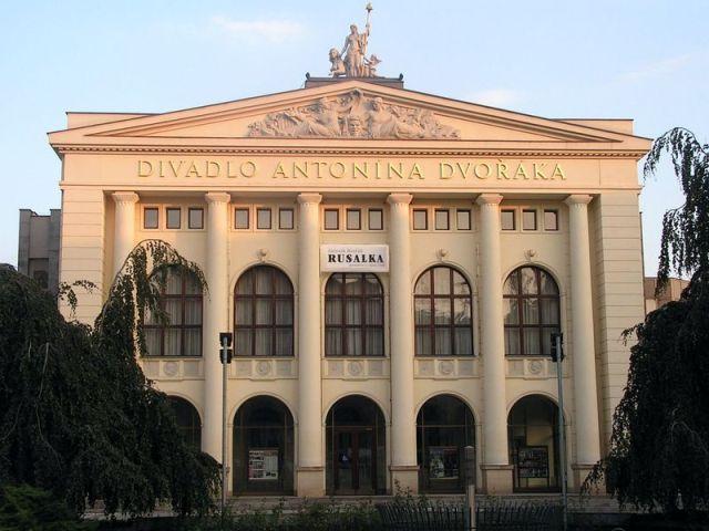 Театр имени Aнтонинa Дворжака в Остраве