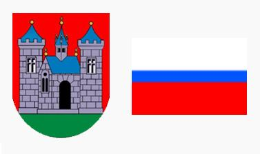 Герб и флаг города Пршибрам