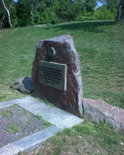 Памятник погибшим пилотам 15-й воздушной армии США