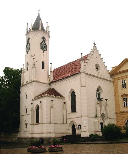 Koстел Святого Крестителя
