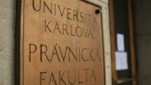 Карлов Университет получил рейтинг по качеству научных работ